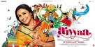 Aiyyaa - Indian Movie Poster (xs thumbnail)