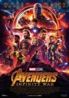Avengers: Infinity War - German Movie Poster (xs thumbnail)