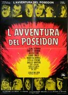 The Poseidon Adventure - Italian Movie Poster (xs thumbnail)