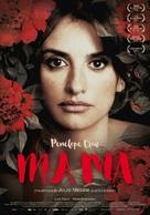 Ma ma - Swiss Movie Poster (xs thumbnail)