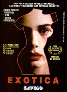 Exotica - Argentinian DVD cover (xs thumbnail)