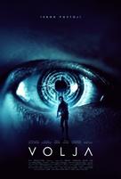 Volition - Serbian Movie Poster (xs thumbnail)