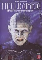 Hellraiser - British DVD movie cover (xs thumbnail)