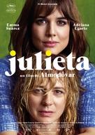 Julieta - Swiss Movie Poster (xs thumbnail)