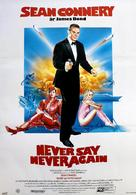 Never Say Never Again - Swedish Movie Poster (xs thumbnail)