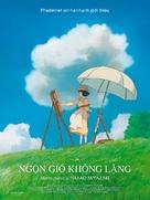 Kaze tachinu - Vietnamese Movie Poster (xs thumbnail)