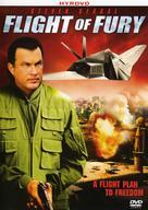 Flight of Fury - Swedish DVD movie cover (xs thumbnail)
