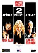 Une chance sur deux - Hungarian DVD cover (xs thumbnail)