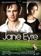 Jane Eyre - French Movie Poster (xs thumbnail)