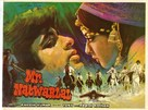 Mr. Natwarlal - Indian Movie Poster (xs thumbnail)