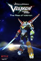 """Voltron: Legendary Defender"" - Movie Poster (xs thumbnail)"