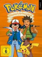 """""""Poketto monsutâ"""" - German DVD movie cover (xs thumbnail)"""