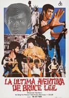 Li Hsiao Lung chuan chi - Spanish Movie Poster (xs thumbnail)
