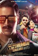 Once Upon Ay Time in Mumbai Dobaara! - Indian Movie Poster (xs thumbnail)