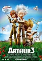 Arthur et la guerre des deux mondes - Dutch Movie Poster (xs thumbnail)