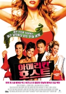 Cougar Club - South Korean Movie Poster (xs thumbnail)