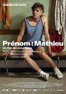 Prénom: Mathieu - Swiss Movie Poster (xs thumbnail)