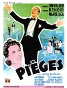 Pièges - French Movie Poster (xs thumbnail)