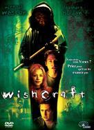 Wishcraft - French Movie Poster (xs thumbnail)
