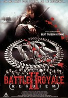 Battle Royale 2 - French DVD cover (xs thumbnail)