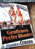 Gentlemen Prefer Blondes - British DVD movie cover (xs thumbnail)