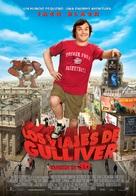 Gulliver's Travels - Spanish Movie Poster (xs thumbnail)