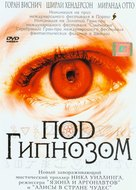 Doctor Sleep - Russian DVD cover (xs thumbnail)