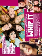 Whip It - British Movie Poster (xs thumbnail)