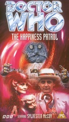 """Doctor Who"" - British VHS cover (xs thumbnail)"