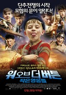 La nouvelle guerre des boutons - South Korean Movie Poster (xs thumbnail)