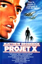 Project X - French VHS cover (xs thumbnail)