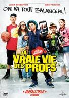 La vraie vie des profs - French DVD cover (xs thumbnail)