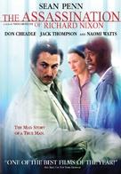 The Assassination of Richard Nixon - DVD movie cover (xs thumbnail)