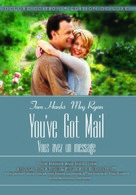 You've Got Mail - French poster (xs thumbnail)