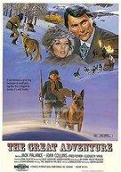 Il richiamo del lupo - Movie Poster (xs thumbnail)