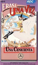 Once Upon a Girl.... - Argentinian VHS cover (xs thumbnail)
