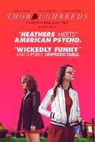 Thoroughbreds - Movie Poster (xs thumbnail)