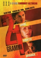 21 Grams - Italian DVD movie cover (xs thumbnail)