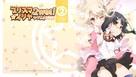 """""""Fate/kaleid liner Prisma Illya 2wei! Herz!"""" - Japanese poster (xs thumbnail)"""