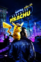 Pokémon: Detective Pikachu - Turkish Movie Cover (xs thumbnail)