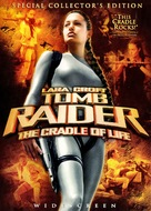 Lara Croft Tomb Raider: The Cradle of Life - DVD cover (xs thumbnail)
