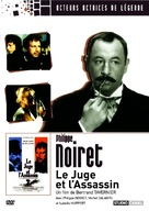 Juge et l'assassin, Le - French DVD cover (xs thumbnail)