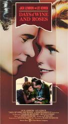 Days of Wine and Roses - VHS movie cover (xs thumbnail)