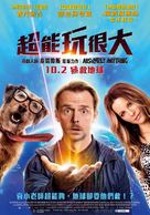 Absolutely Anything - Taiwanese Movie Poster (xs thumbnail)