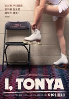 I, Tonya - South Korean Movie Poster (xs thumbnail)