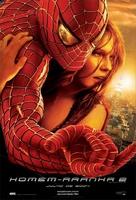Spider-Man 2 - Brazilian Movie Poster (xs thumbnail)