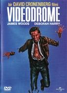Videodrome - Turkish Movie Cover (xs thumbnail)
