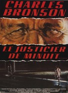 10 to Midnight - French Movie Poster (xs thumbnail)