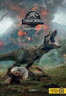 Jurassic World Fallen Kingdom - Hungarian Movie Poster (xs thumbnail)
