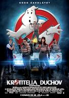 Ghostbusters - Slovak Movie Poster (xs thumbnail)